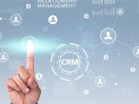 为什么企业需要CRM系统,企业使用CRM管理系统的好处