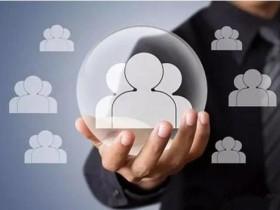 企业如何管理普通客户以及小客户
